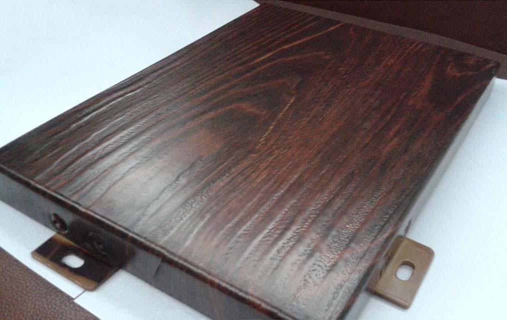 3.0mm仿木纹铝单板