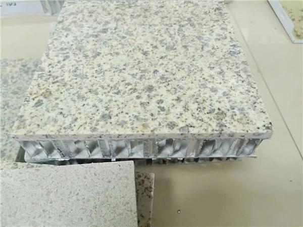 仿石材蜂窝板